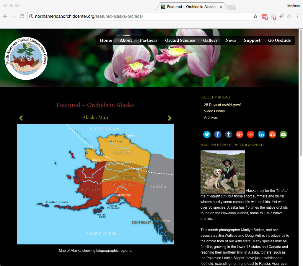 North American Orchid Conservation Center Screenshot